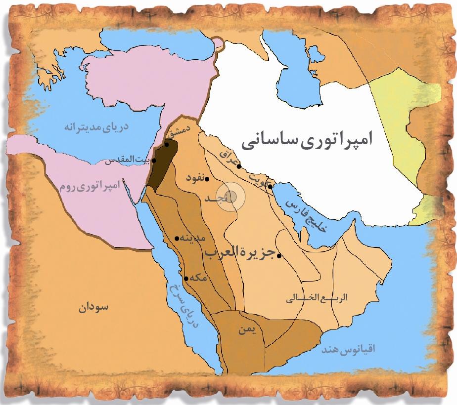نقشه - تاریخی - امپرتوری ساسانی