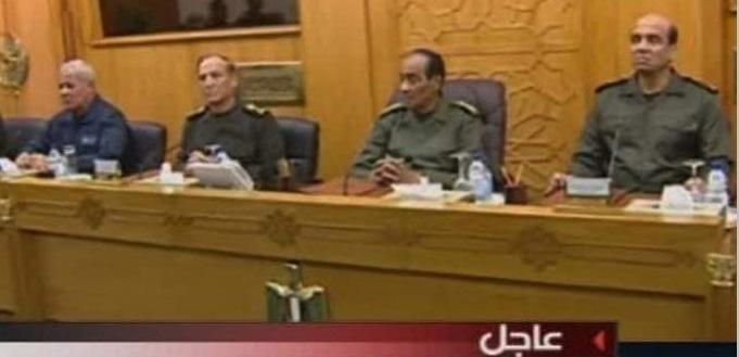 egypt military council