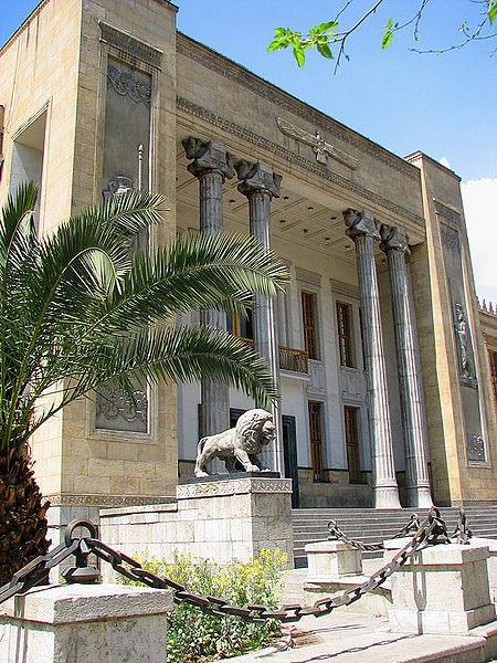 iran national bank