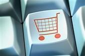 راهاندازی فروشگاه الکترونیک نرمافزار در کشور