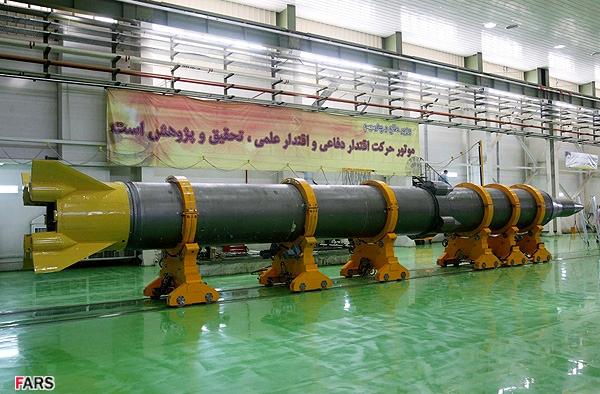 موشکهای میانبرد و دوربرد بالستیک - ایران