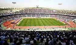استادیوم آزادی فوتبال