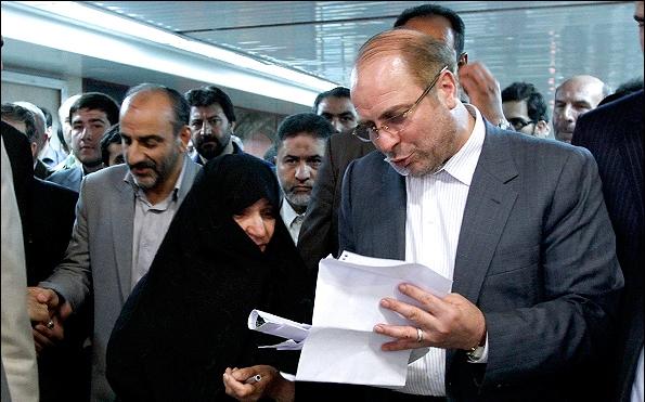 گزارش تصویری افتتاح ایستگاه متروی اکباتان و ارم سبز