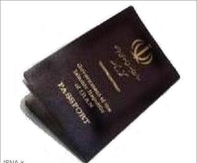 اطلاعیه پلیس گذرنامه؛ توجه کنید