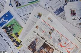 هیات منصفه دادگاه مطبوعات: ایران جمعه و چلچراغ مجرماند؛ بدون تخفیف