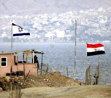 مرز - مصر - اسرائیل