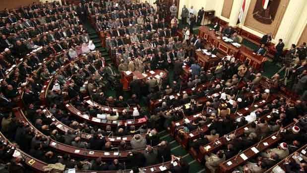نخستین نشست پارلمان مصر پس از لغو انحلال