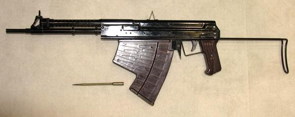 سلاح سبک زیرآبی APS