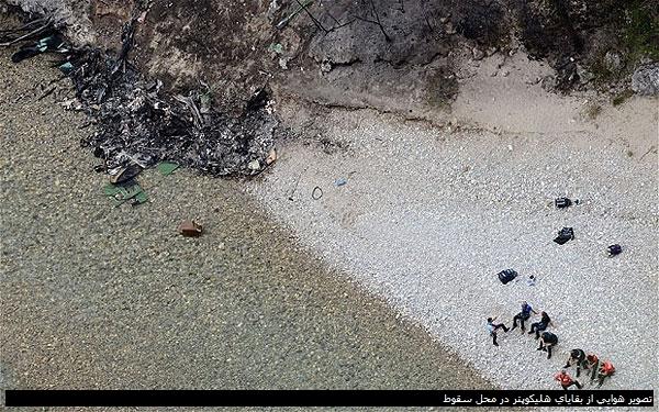 تصویر هوایی از بقایای هلیکوپتر در محل سقوط