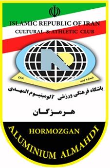آشنایی با باشگاه فوتبال آلومینیوم المهدی هرمزگان
