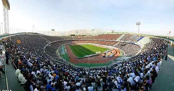 ورزشگاه آزادی استادیوم
