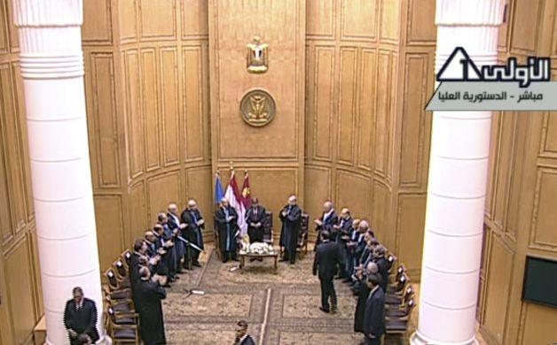 دیوان عالی قانون اساسی مصر