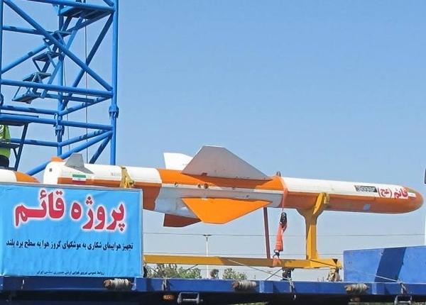 آشنایی با برخی از موشکهای دور ایستا - ایران