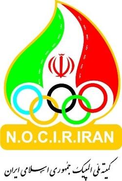 آشنایی با منتخبین کاروان ایران در المپیک 2012 لندن