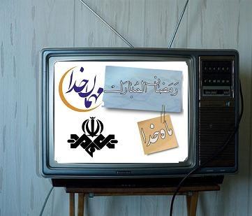 """برنامه """"تسبیح"""" ویژه ماه مبارک رمضان تولید میشود"""