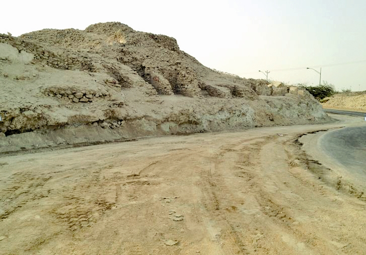 شهر تاریخی حریره - کیش