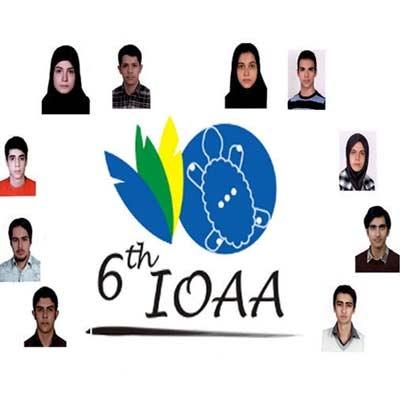 تیم ایران 10 مدال جهانی کسب کرد