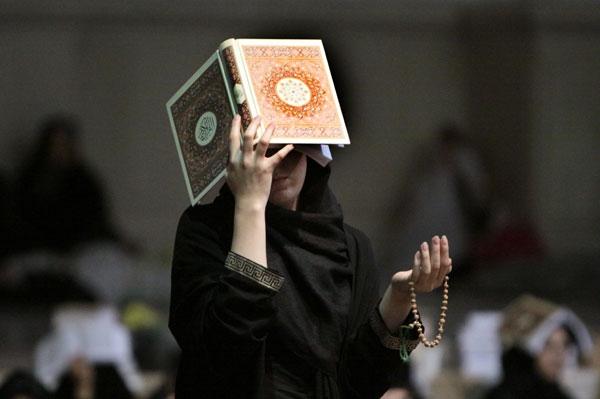 مراسم شب قدر؛ مصلای امام خمینی(ره)