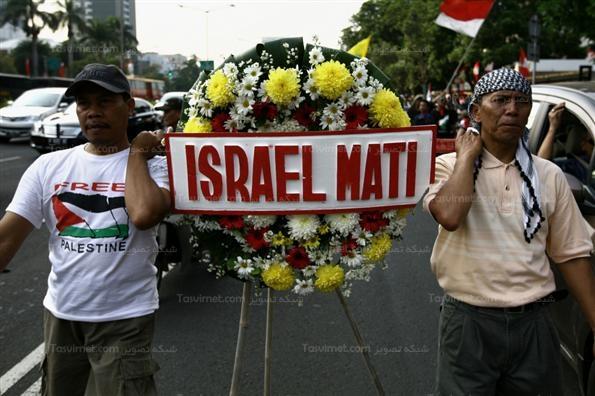 تصاویر راهپیمایی روز قدس در اندونزی