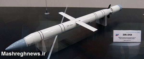 3M-54E