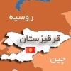 دولت قرقیزستان منحل شد