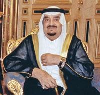 ملک فهد - عربستان سعودی