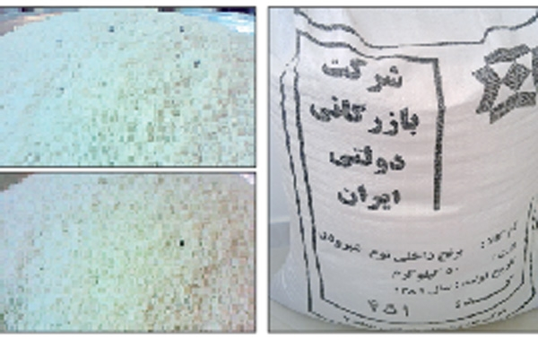 پاسخ شرکت بازرگانی دولتی در باره برنجهای شیرودی و توضیح همشهری