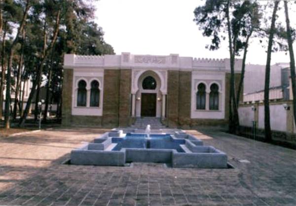 آشنایی با خانه پروفسور عدل- تهران