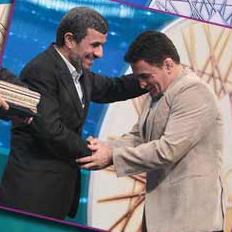 احمدی نژاد- بنا