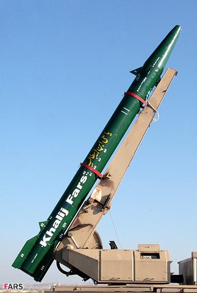 آشنایی با موشک خلیج فارس - ایران