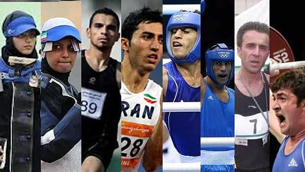 نمایندگان ایران در المپیک