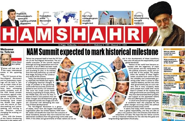 hamshahri nam