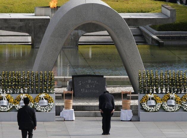 شصتوهفتمین سالروز فاجعه هیروشیما
