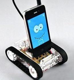تبدیل تلفن همراه به مینیربات!