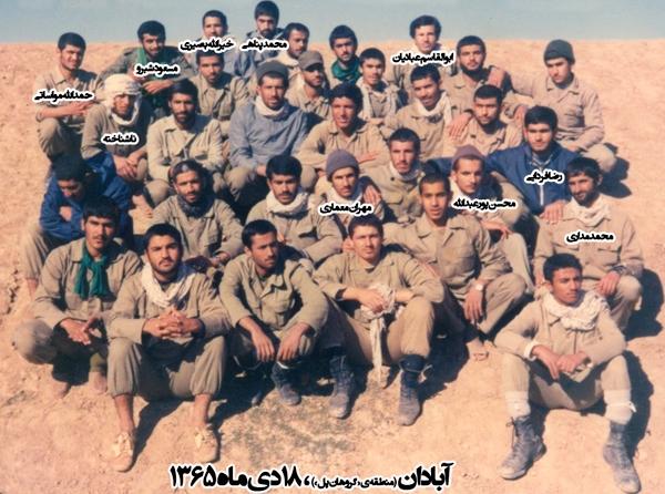 تصویری از 23 شهید دفاع مقدس