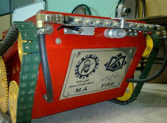 ربات آتش نشان در کشور ساخته شد