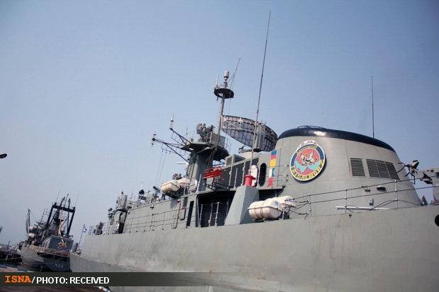 زیردریایی سنگین طارق