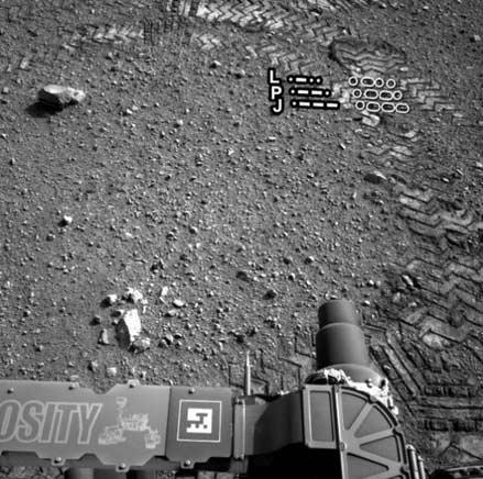 طولانیترین سفر مریخ نورد