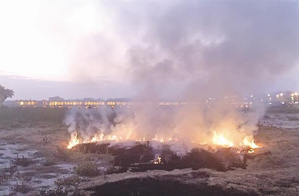 زاینده رود - آتش سوزی