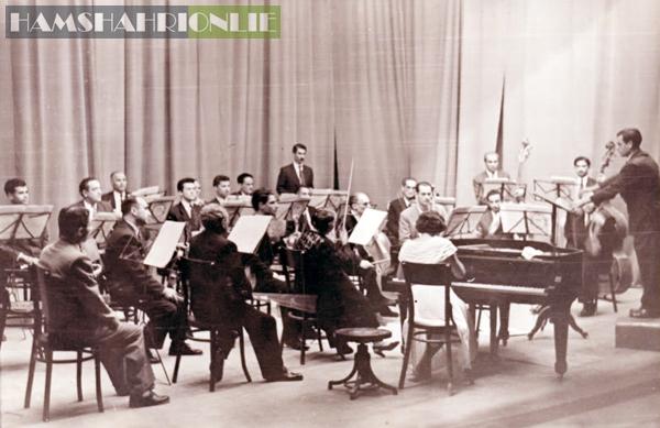 تصویری قدیمی از ارکستر سمفونیک تهران