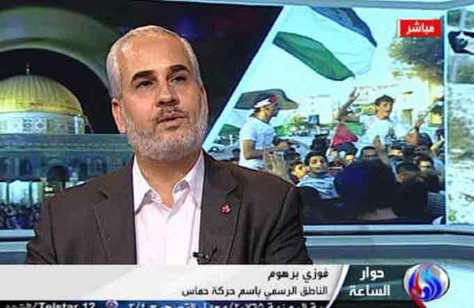 فوزی برهوم سخنگوی حماس