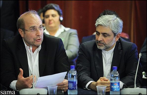 تصاویر حضور شهردار تهران در ششمین مجمع شهری جهان