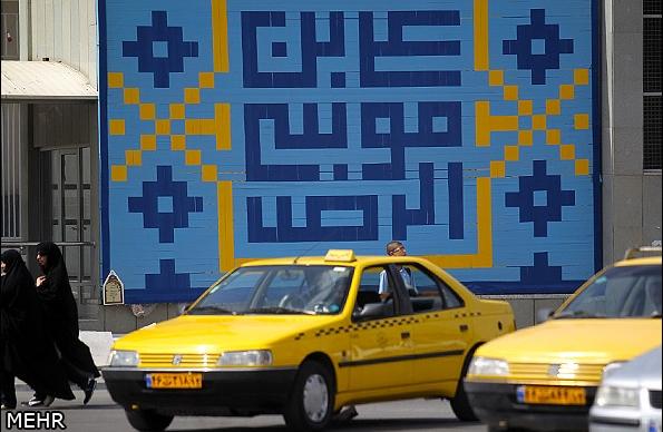 تصاویر آذینبندی خیابانهای مشهد در آستانه سالروز میلاد امام رضا (ع)
