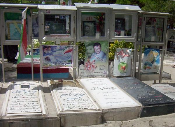 زندگینامه: محمد بروجردی