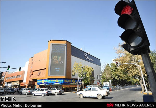 مشهد؛ عکسهای بزرگترین و مجهزترین پردیس سینمایی ایران