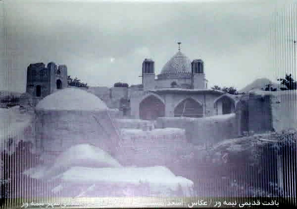 آشنایی با شهر تاریخی نیمور - مرکزی