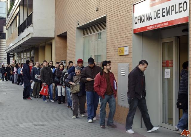 اسپانیا بیکاری