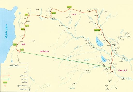 مسیر حرکت کاروان آزادگان حسینی ع