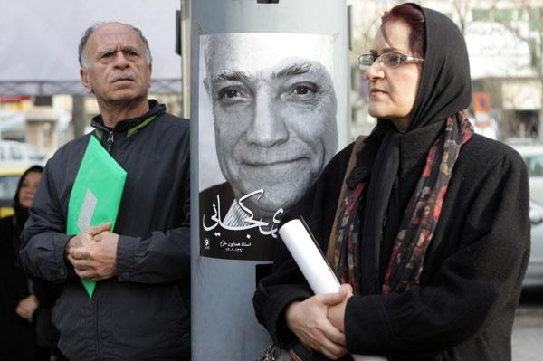 تصاویر همشهری آنلاین از مراسم تشییع استاد همایون خرم