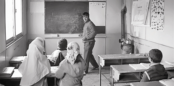 مدرسه - محرومیت
